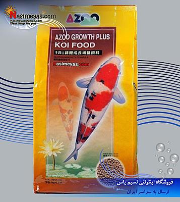azoo-food-035.jpg